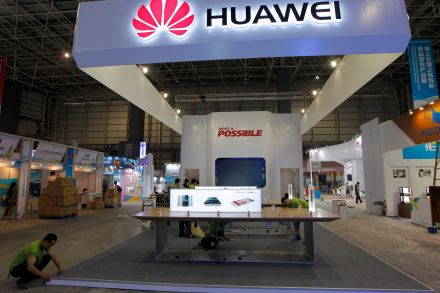 Huawei ships record 108m smartphones in 2015