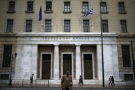 1111636541957 - 30_10_2015 - EUROZONE-GREECE_BANKS.jpg