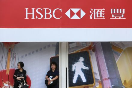 1211636574009 - 02_11_2015 - HONG KONG-BRITAIN-NKING-BUISNESS EARNINGS-HSBC.jpg