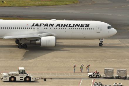 1811636539985 - 30_10_2015 - JAPAN-AVIATION-EARNINGS-JAL.jpg