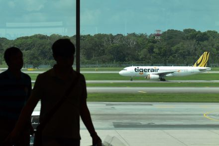 220116tigerairways.jpg