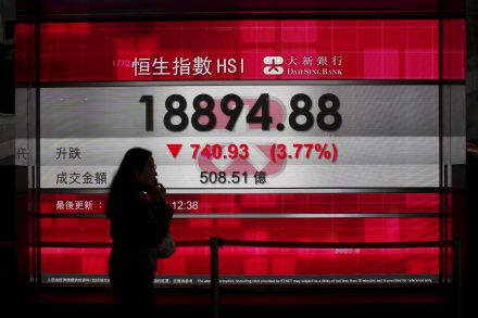 37236624 - 20_01_2016 - CHINA-STOCKS_MIDDAY.jpg