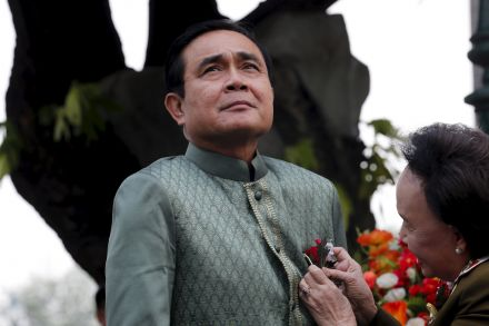 Prayuthchanocha040216.jpg