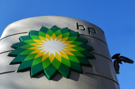 37366798 - 03_02_2016 - BRITAIN ECONOMY BP RESULTS.jpg