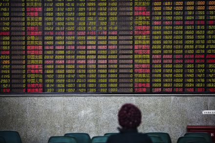 37474706 - 15_02_2016 - CHINA STOCKS.jpg