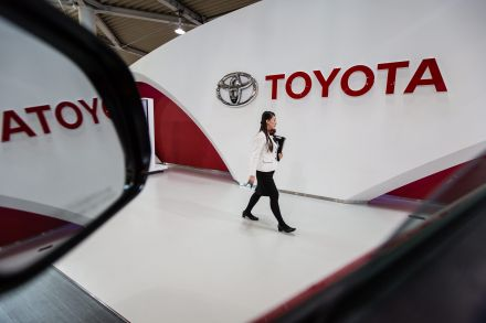 TOYOTA EARNINGS.jpg