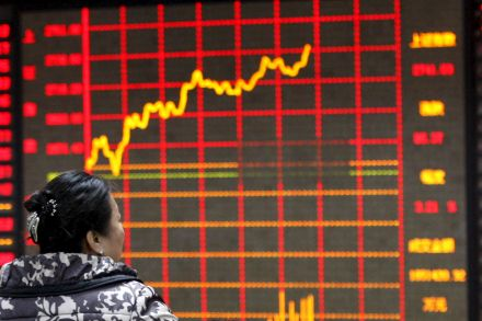 37328523.1 (37328714) - 29_01_2016 - CHINA-STOCKS_CLOSE.jpg
