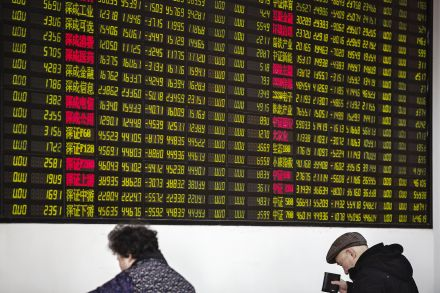 37474603 - 15_02_2016 - CHINA STOCKS.jpg