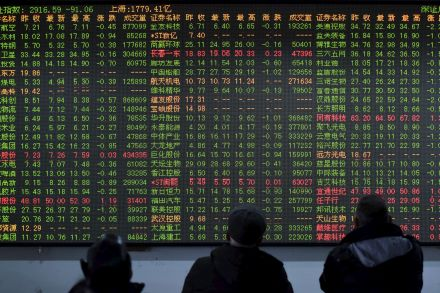 37191983 - 15_01_2016 - CHINA-STOCKS_CLOSE.jpg