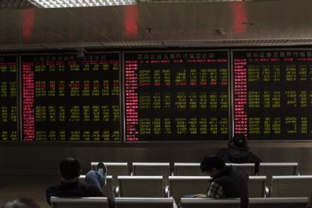 BeijingStocks030316.jpg