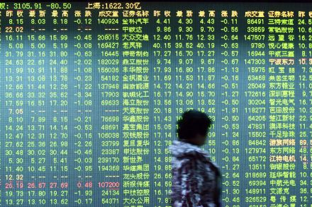 37155672 - 11_01_2016 - CHINA-STOCKS.jpg