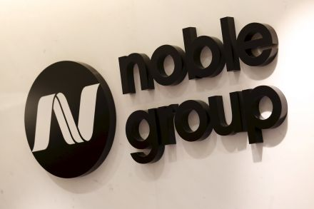 37544729 - 23_02_2016 - NOBLE GROUP-RESULTS_.jpg