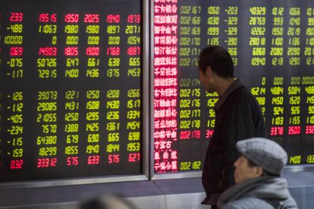 37102669 - 05_01_2016 - CHINA-ECONOMY-STOCKS.jpg