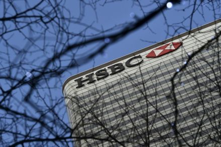 37538575 - 22_02_2016 - HSBC-USA_PRINCELINGS.jpg