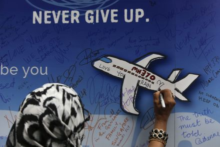 37666058 - 06_03_2016 - MALAYSIA MH370 MISSING PLANE ANNIVERSARY.jpg