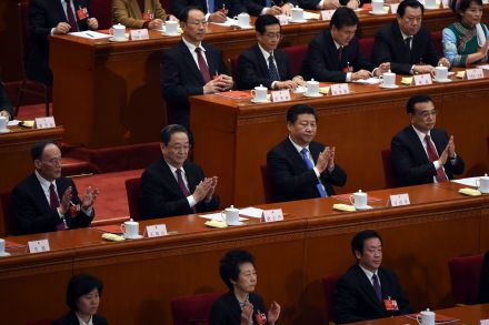 37767810 - 16_03_2016 - CHINA-POLITICS-CONGRESS.jpg