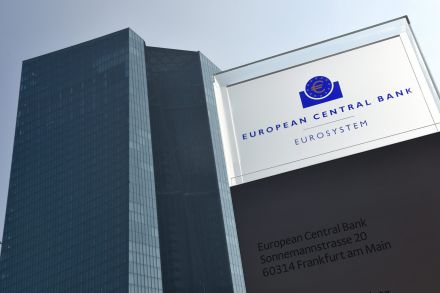 EuropeanCentralBank170316.jpg