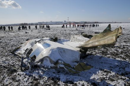 37816932 - 20_03_2016 - RUSSIA-CRASH_.jpg