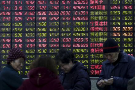37473713 - 15_02_2016 - CHINA-STOCKS_OPEN.jpg