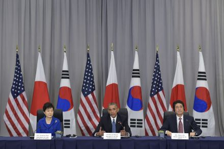 37928494 - 01_04_2016 - US-NUCLEAR-SECURITY-SUMMIT.jpg