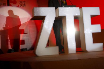 ZTE says its global strategy unchanged by reshuffle