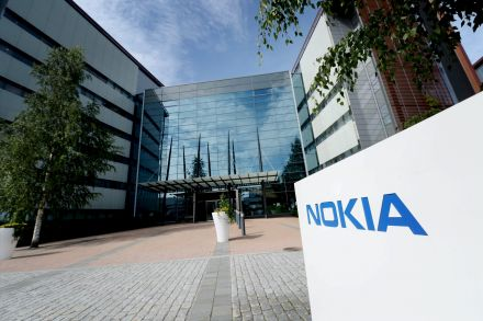 Nokia To Begin Planned Layoffs After Acquisition Of Alcatel-Lucent