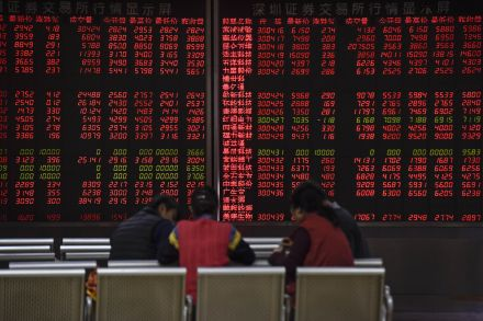 37220235 - 18_01_2016 - CHINA-ECONOMY-STOCKS.jpg