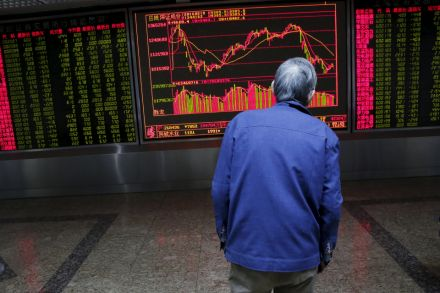 37473219 - 15_02_2016 - CHINA-STOCKS_OPEN.jpg