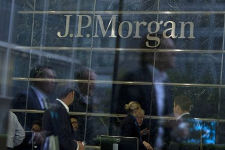 37249722 - 21_01_2016 - BRITAIN-EU-JPMORGAN.jpg