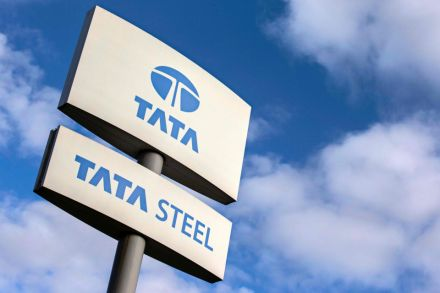 38039066 - 11_04_2016 - FILES-BRITAIN-INDIA-POLITICS-LABOUR-STEEL-BUSINESS-TATASTEEL.jpg