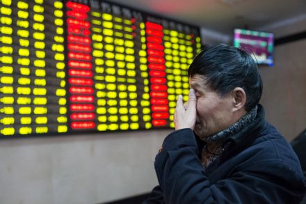 37564822 - 25_02_2016 - CHINA-STOCKS_CLOSE.jpg