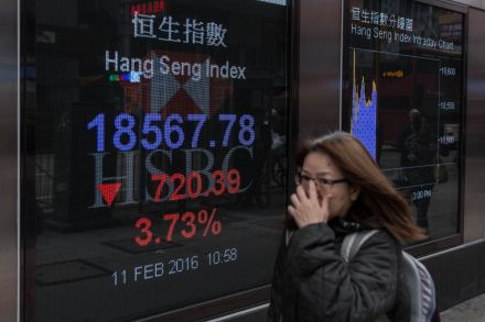 2016 - HONG_KONG-STOCKS.jpg