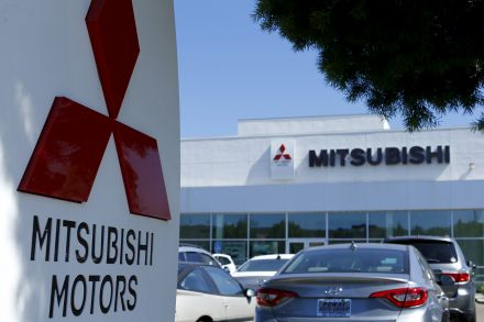 20_04_2016 - MITSUBISHIMOTORS REGULATIONS_.jpg