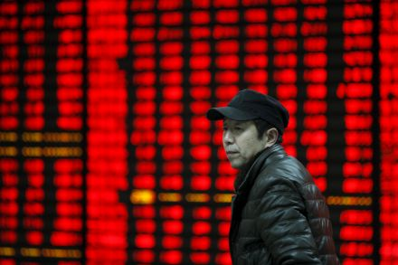 37328524 - 29_01_2016 - CHINA-STOCKS_CLOSE.jpg