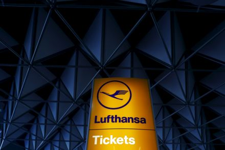 38055346 - 13_04_2016 - BRUSSELS-AIRLINES-M&A_LUFTHANSA.jpg