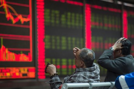 37838618 - 22_03_2016 - CHINA-STOCKS.jpg