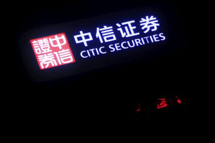 37851302 - 23_03_2016 - CITIC SECURITIES-RESULTS_.jpg