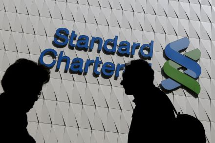 Standardchartered300416.jpg