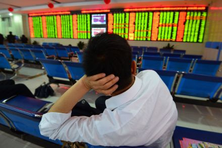 38129918.1 (38257580) - 03_05_2016 - CHINA-STOCKS.jpg