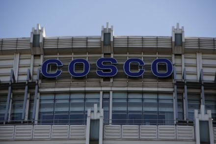 37913334 - 30_03_2016 - COSCO-RESULTS_.jpg