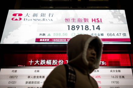 02_2016 - HONG KONG-STOCKS.jpg