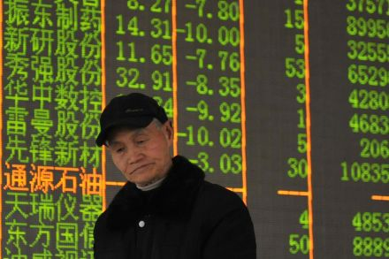 37605209 - 29_02_2016 - CHINA-ECONOMY-STOCKS.jpg