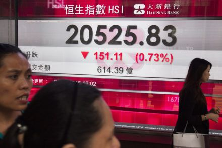 38266922 - 04_05_2016 - CHINA HONG KONG STOCK HANG SENG INDEX DROPS.jpg