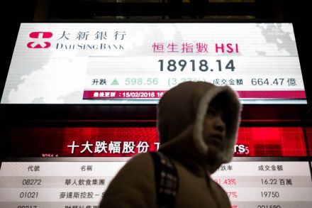 37475438 - 15_02_2016 - HONG KONG-STOCKS.jpg