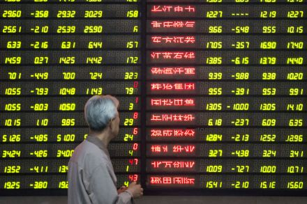 38315776 - 09_05_2016 - CHINA-STOCKS_.jpg