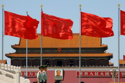 38402887 - 16_05_2016 - CHINA-POLITICS_ANNIVERSARY.jpg