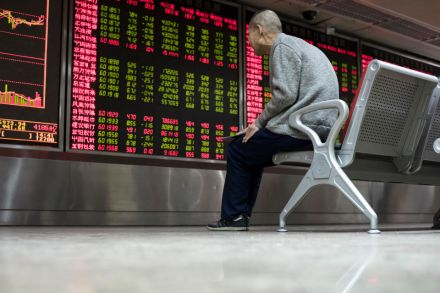 37838582 - 22_03_2016 - CHINA-STOCKS.jpg