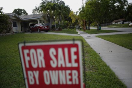 Existing-Home Sales Rise 1.7 Percent