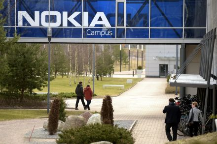 Nokia mobile phones are coming back