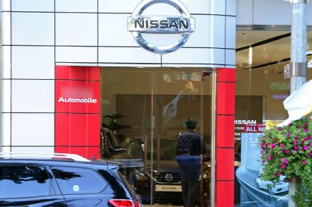 16_05_2016 - SKOREA-JAPAN-TRANSPORT-AUTO-NISSAN.jpg